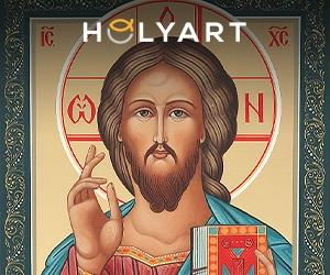 Articles religieux - Holyart.fr